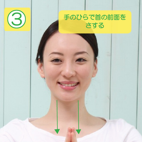 reduce-face-4-3