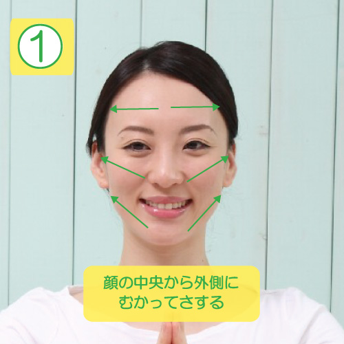 reduce-face-5-1