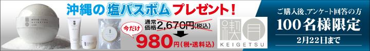 720px_100px