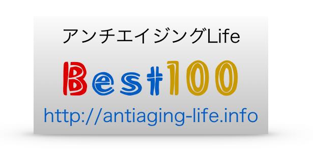 best100