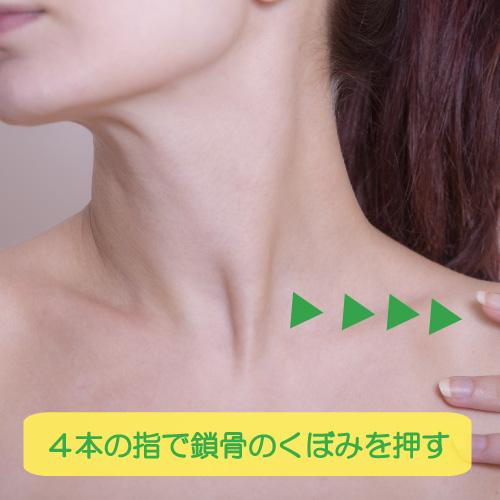 Lymphatic massage4