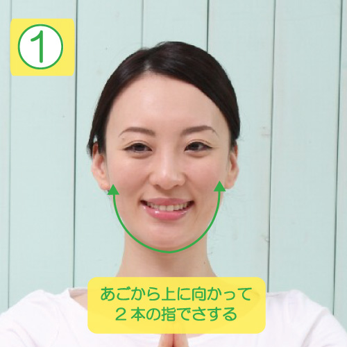reduce-face-4-1