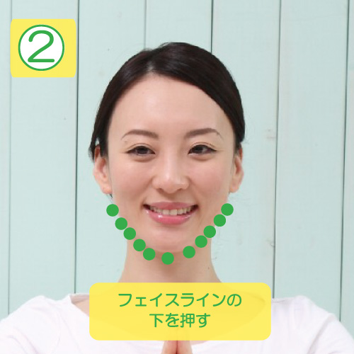 reduce-face-4-2