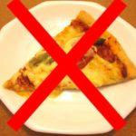 ダイエット中に間食はOK!?血糖値を一定にして痩せる7つの方法