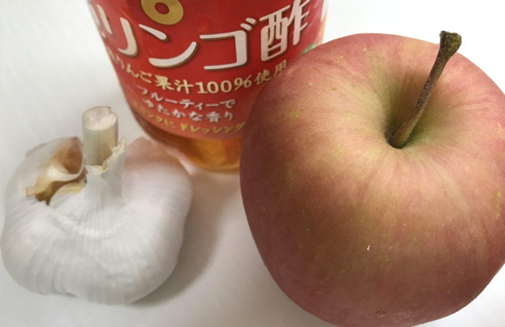 にんにくリンゴ酢