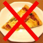 リバウンドしないダイエットを成功させるための6つのメンタルチェック