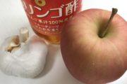 にんにくリンゴ酢の効果で疲労回復してパワフルになれる5つの効果